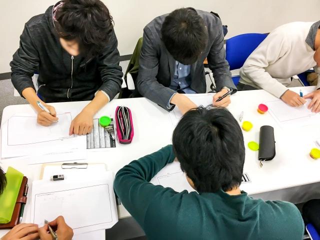 大学生の小遣い(理系)はいくら必要?最低でも5万円?!驚きの金銭事情が明らかに!!