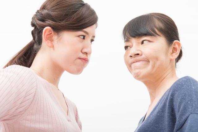 実家暮らしで親がストレス(怒)過保護すぎて迷惑なときの対処法3つ