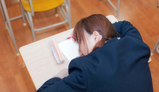 部活辞めたい高校1年生!簡単に辞めれる理由5つ&後悔やデメリットまとめ